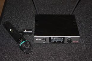 mixebord mottaker lommesender mikrofon hodesett